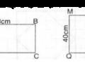 Giải bài toán tính chu vi hình chữ nhật trang 87 sách giáo khoa