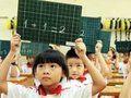 Hướng dẫn cách làm và đáp án bài 1 và bài 2 trang 83 sách giáo khoa Toán lớp 1