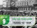 Câu hỏi thảo luận trang 10 SGK Lịch sử 9