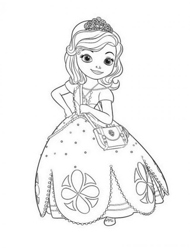 Công chúa nhỏ điệu đà