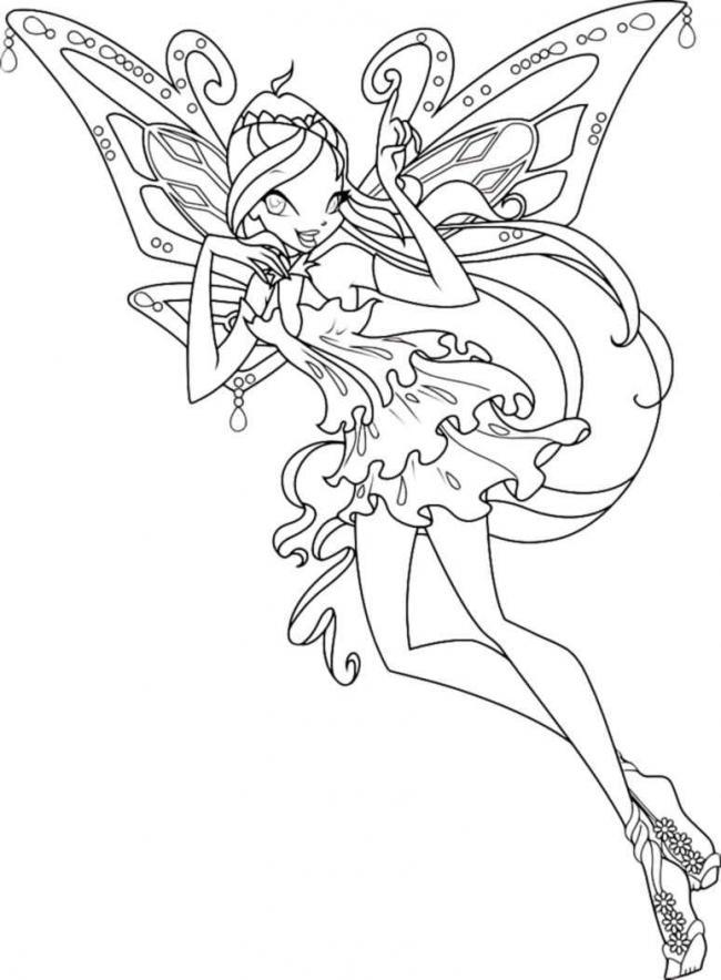 Công chúa phép thuật đáng yêu