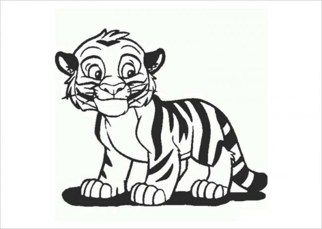 Hổ con ngơ ngác