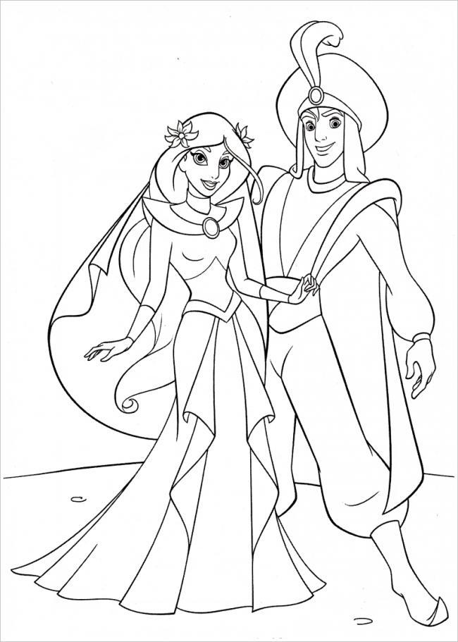 công chúa Ai Cập và hoàng tử
