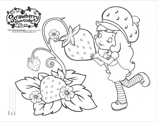 tranh tô màu quả dâu tây phim hoạt hình strawberry shortcake