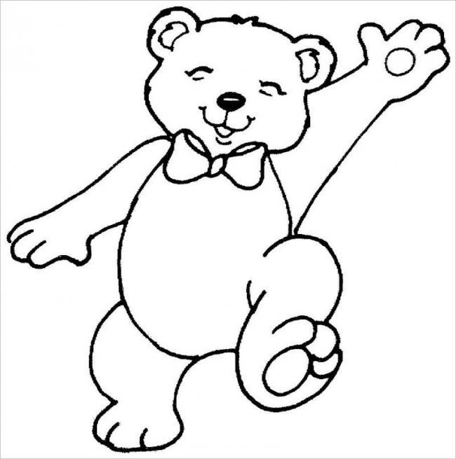 Gấu vui chuyện gì mà nhảy chân sáo yêu vậy nhỉ?