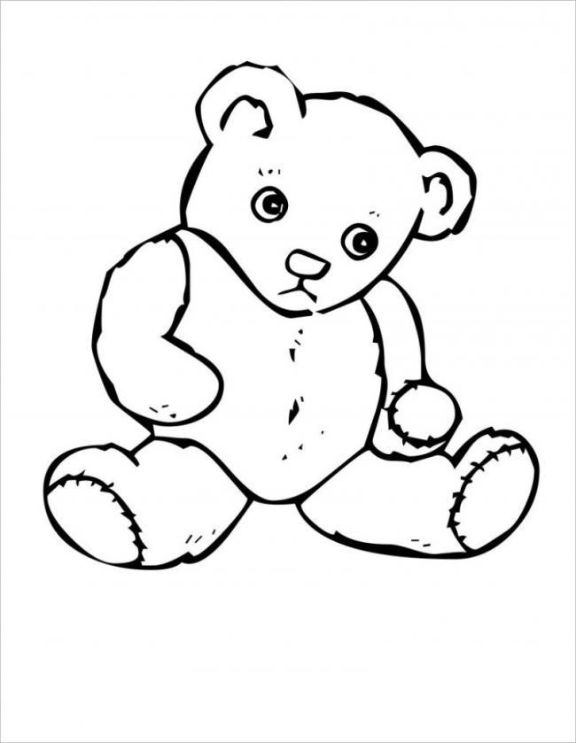 Có chuyện gì khiến bạn Gấu buồn thế nhỉ?