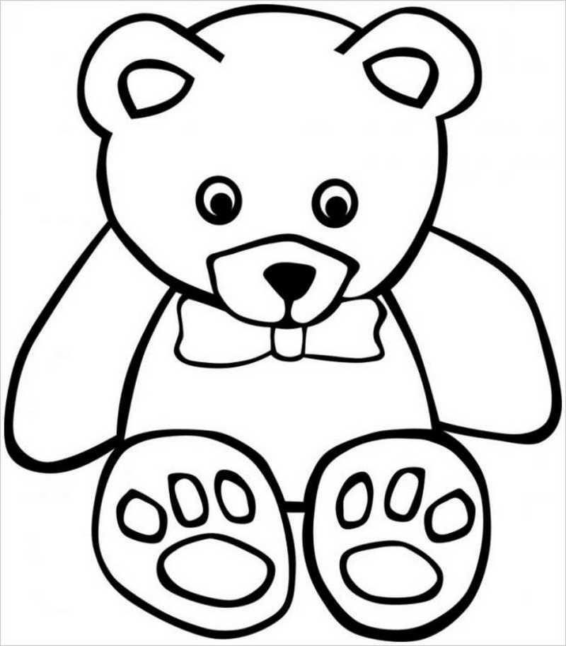 Gấu nhỏ nhìn đáng yêu quá