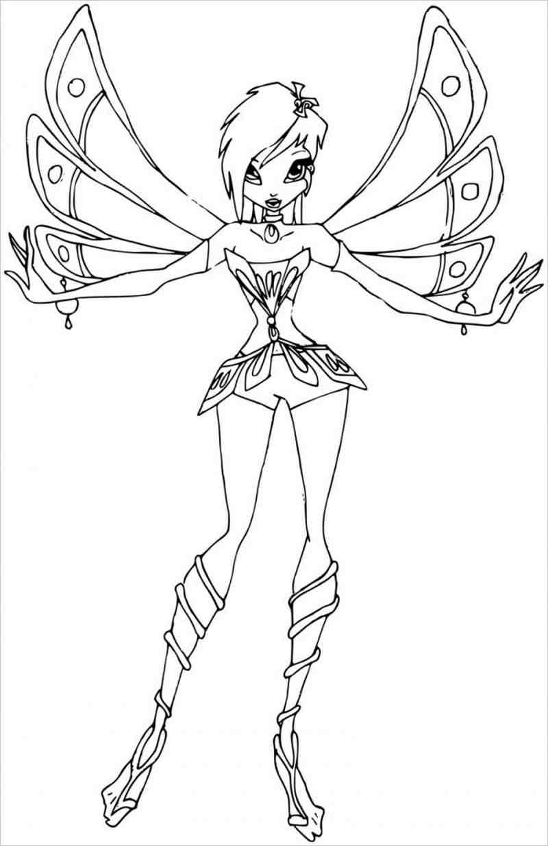 Cô nàng nghiêm nghị với đôi cánh thiên thần