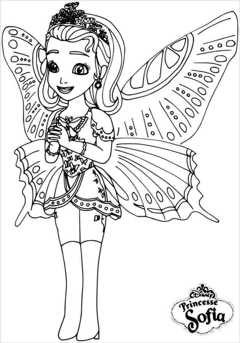 Sophia diện đôi cánh thiên thần