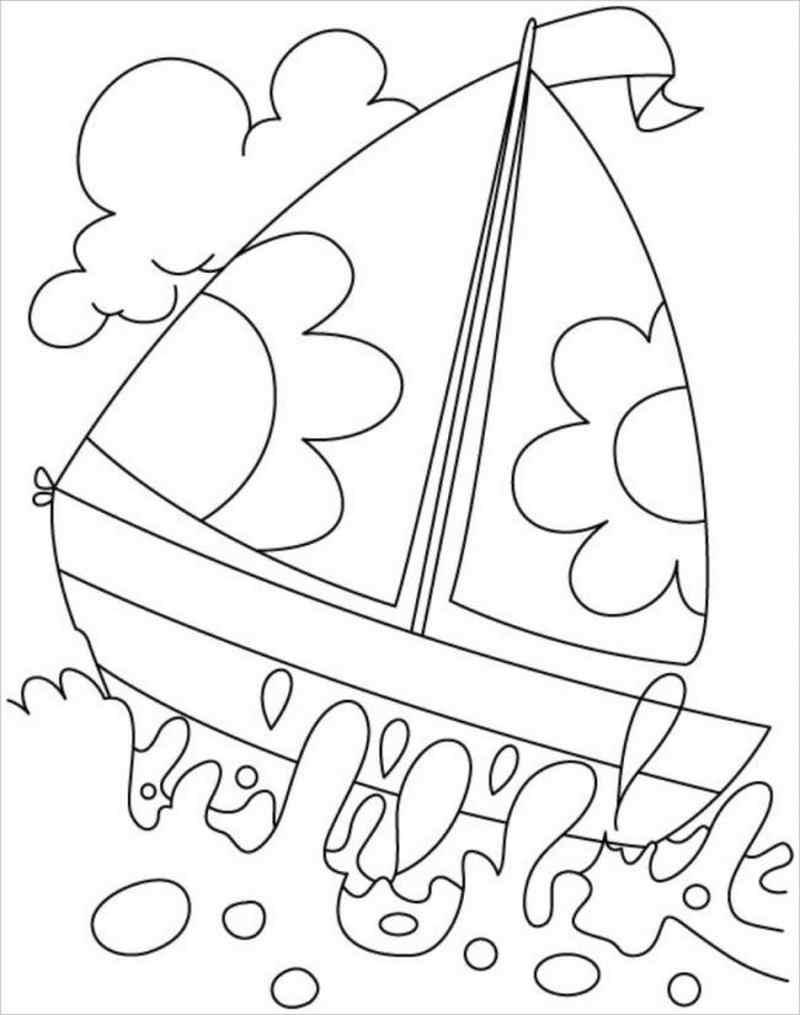 Con thuyền với cánh buồm hoa