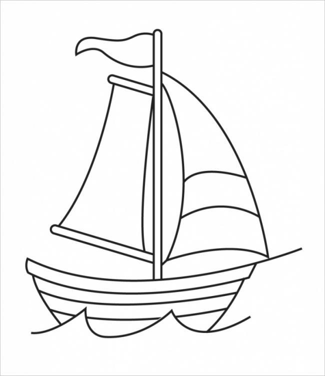 thuyền với hai cánh buồm