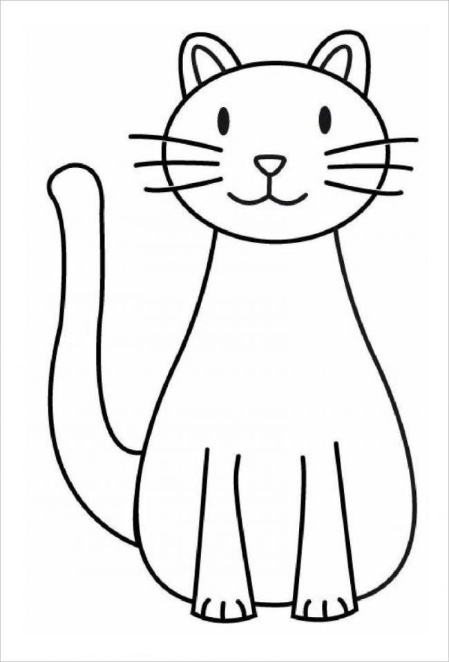 Chú mèo đáng yêu