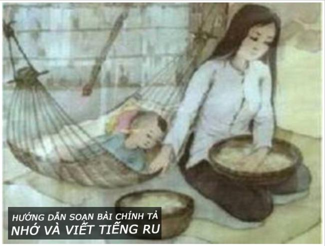 Hướng dẫn soạn bài Chính tả 3 Nhớ và viết Tiếng ru