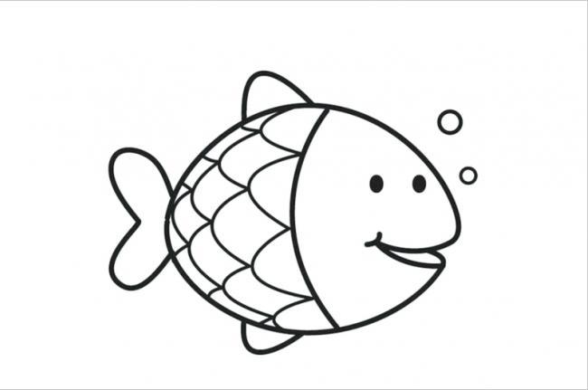 Con cá hiền lành