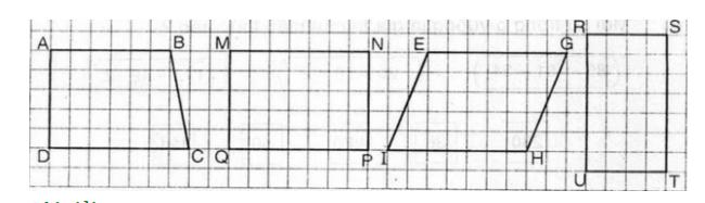 Giải bài toán hình chữ nhật trang 84 sách giáo khoa lớp 3 bài 1
