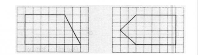 Giải bài toán hình chữ nhật trang 84 sách giáo khoa lớp 3 bài4
