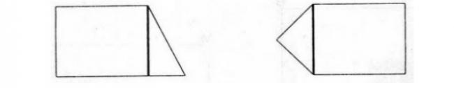 Giải bài toán hình chữ nhật trang 84 sách giáo khoa lớp 3 bài 4