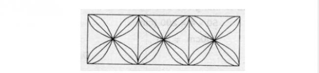 Giải bài toan chu vi hình vuông trang 88 sách giáo khoa bài 3