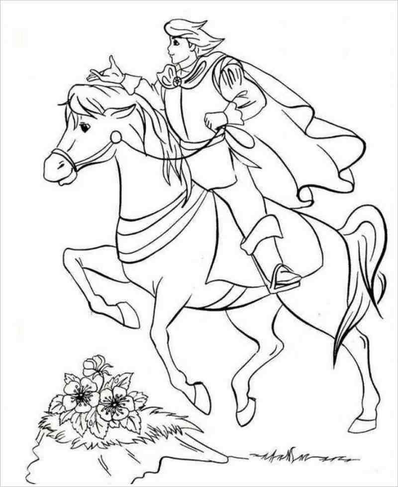 Hoàng tử phi ngựa như bay