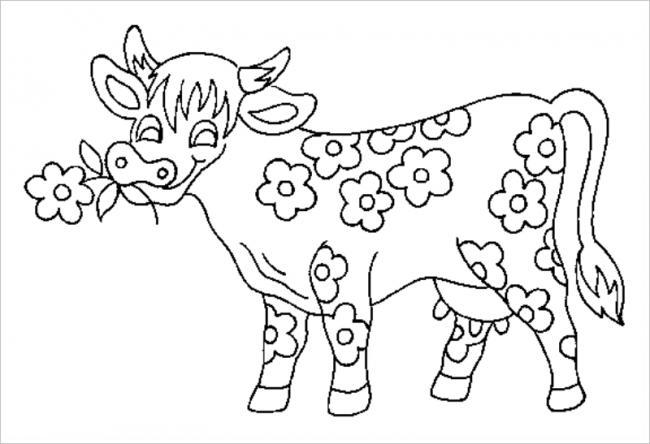 Bò sữa ngộ nghĩnh với chiếc áo hoa xinh xắn