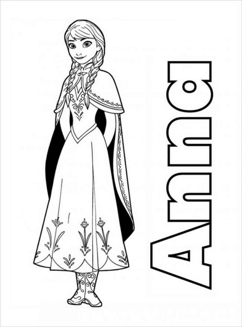 Anna khoác áo choàng