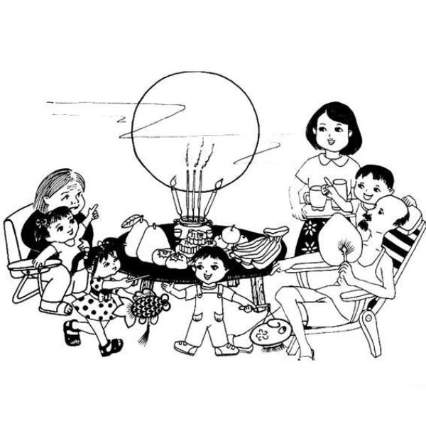 Bé tô màu ấm áp bên gia đình