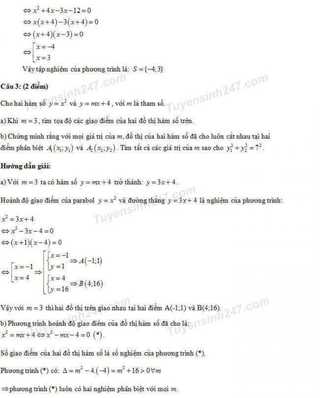 Đáp án đề thi Toán vào lớp 10 Đà Nẵng - Trang 2