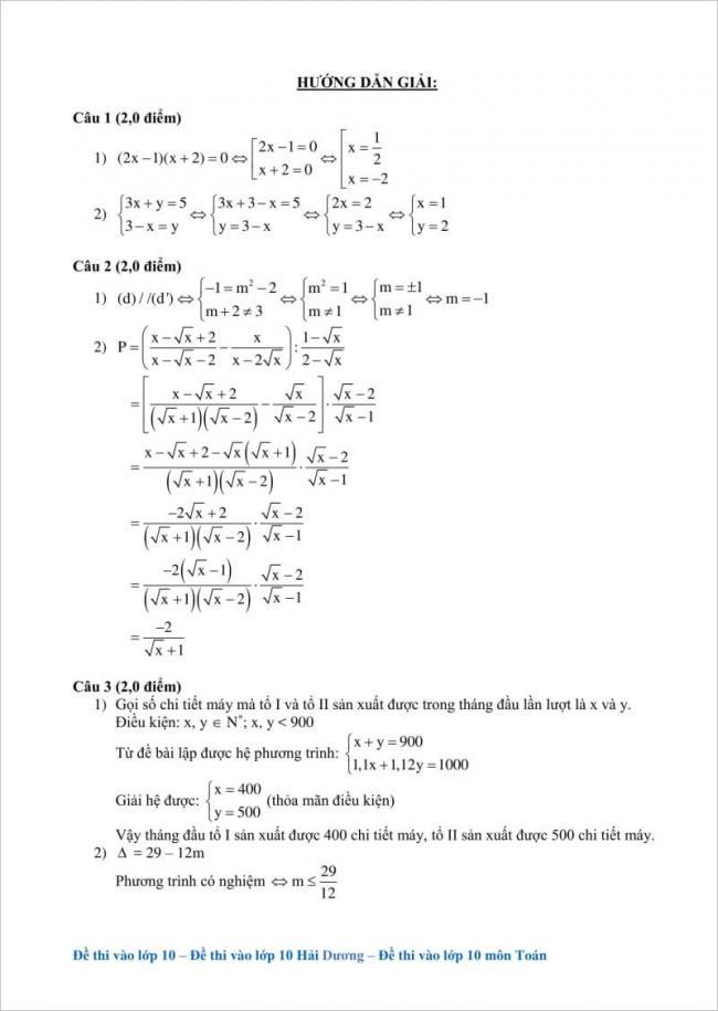 hướng dẫn giải câu 1,2,3 đề toán vào lớp 10 hải dương 2017