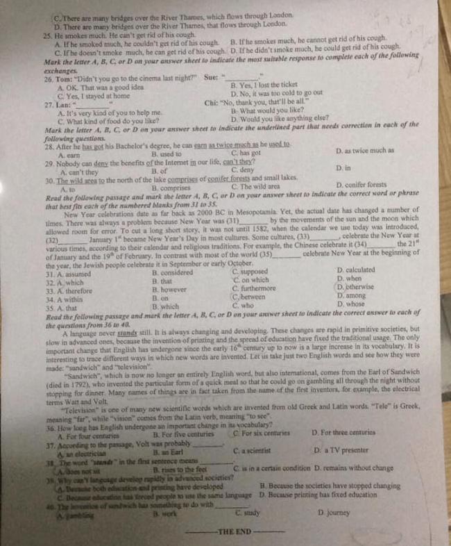 đề thi anh vào lớp 10 THPT chuyên Thái Bình 2018 trang 2