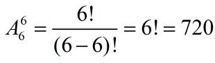Đáp án câu a bài 1 trang 54 SGK toán đại số và giải tích lớp 11