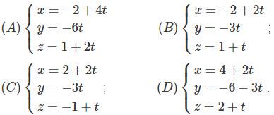 Câu hỏi bài 11 trang 96 sgk hình học lớp 12
