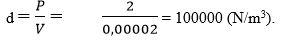 Đáp án bài C5 trang 38 sgk toán 6 tập 1