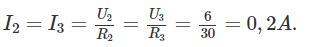 Đáp án bài 3 trang 18 sgk vật lý lớp 9 phần 2