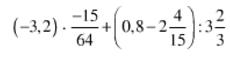 Câu hỏi bài 114 trang 50 sgk toán 6 tập 2