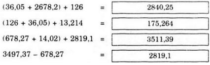Đáp án bài 112 trang 49 sgk toán 6 tập 2