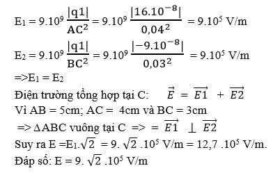 Giải Lý lớp 11: Đáp án bài 13 trang 21 SGK Vật lý