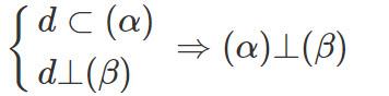 Đáp án bài 7 trang 120 SGK toán hình học lớp 11