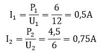 Câu C5 trang 61 SGK vật lý 11