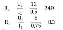 Điện trở R₁ và R₂