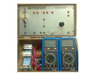 Xác định suất điện động và điện trở hình ảnh 2