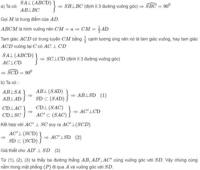 Đáp án bài 7 trang 126 SGK toán hình học lớp 11 câu a b