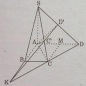 Hình vẽ bài 7 trang 126 sách giáo khoa hình học lớp 11
