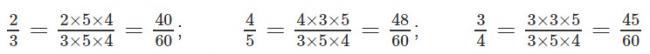 Giải bài 4 trang 124 SGK Toán 4 tiết Luyện tập chung phần 2 4