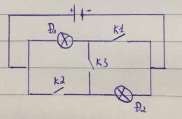 Bài tập vẽ sơ đồ mạch điện lớp 7 với 2 đèn 2 khóa nâng cao 2 đèn 3 khóa
