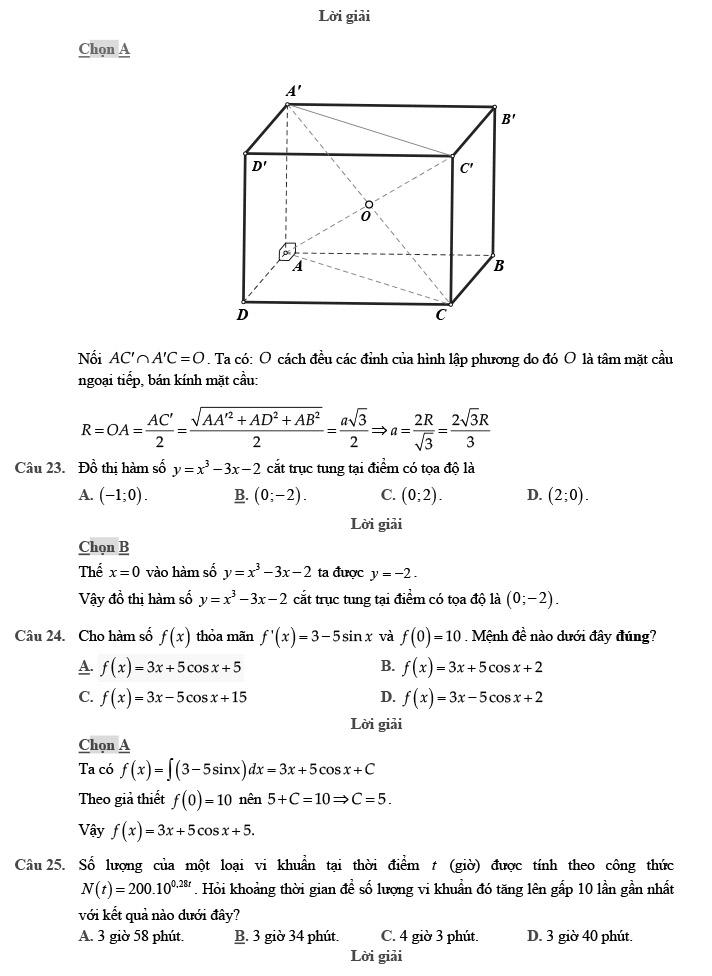 Giải đề thi thử môn Toán 2020 phát triển theo đề minh họa số 1 trang 6