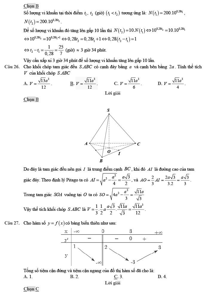 Giải đề thi thử môn Toán 2020 phát triển theo đề minh họa số 1 trang 7