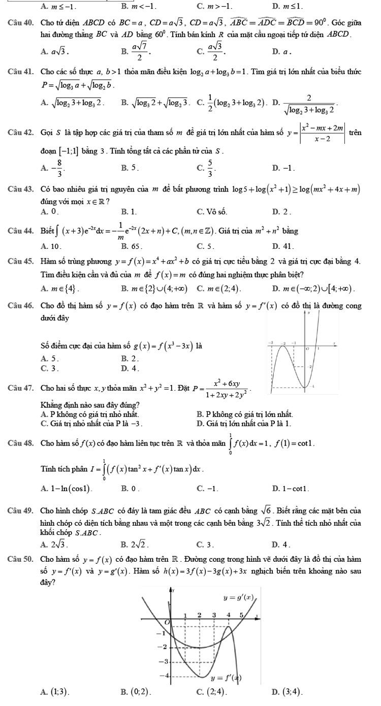 Đề thi thử môn Toán 2020 phát triển theo đề minh họa số 3 trang 5