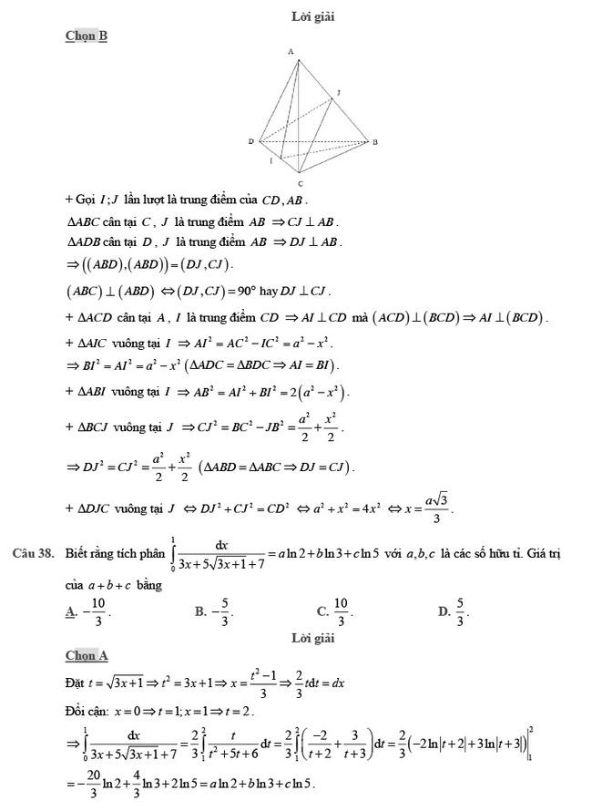 giải đề thi thử môn Toán 2020 phát triển đề minh họa số 2 trang 13