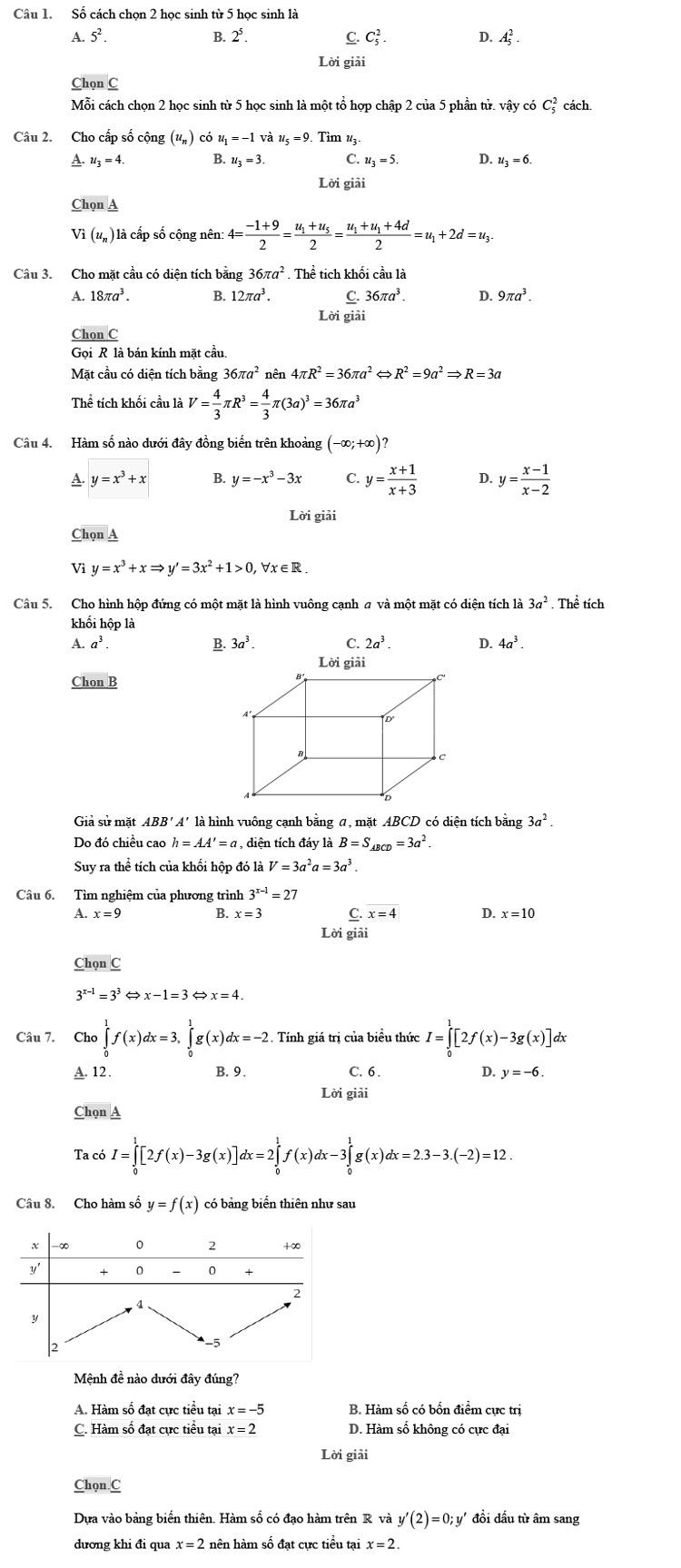 giải đề thi thử môn Toán 2020 phát triển theo đề minh họa số 4 trang 2