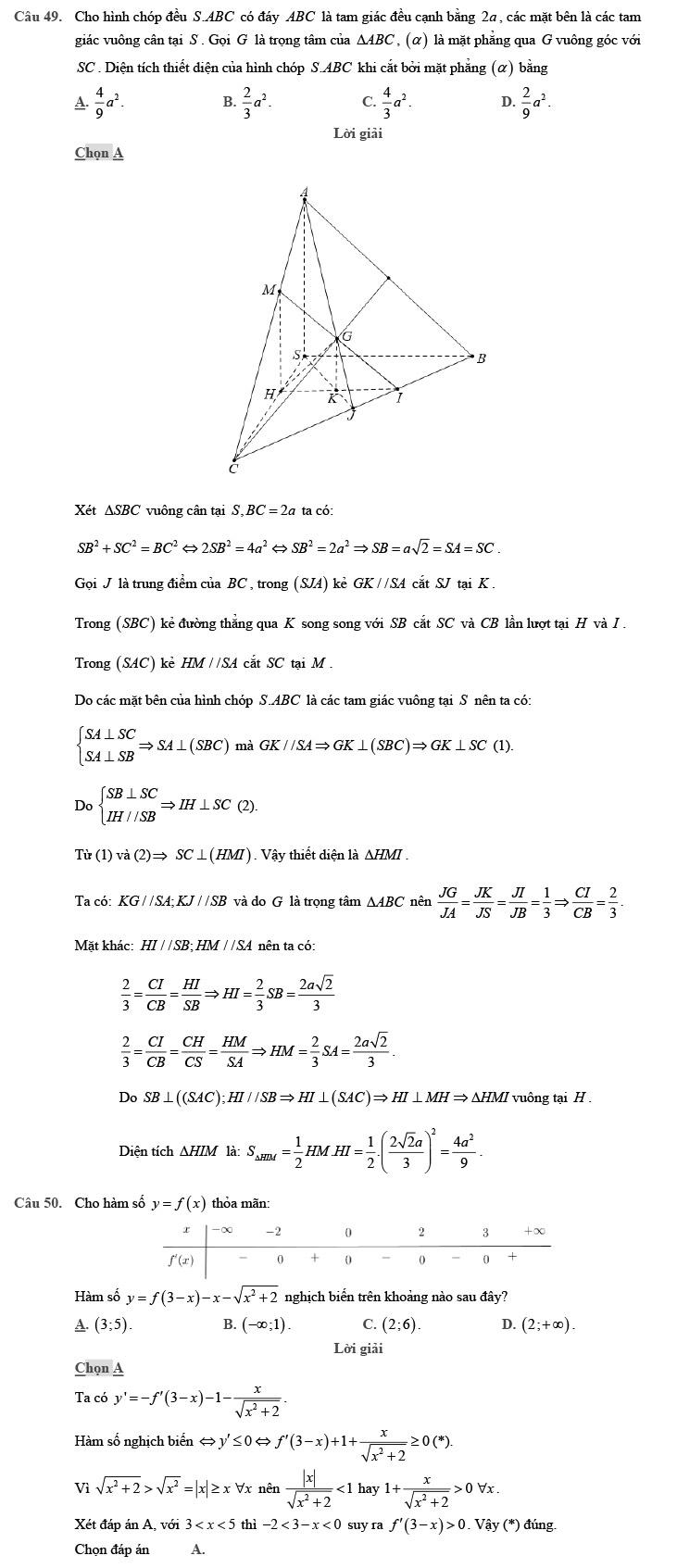 giải chi tiết đề thi thử môn THPT Quốc gia môn Toán 2020 theo đề minh họa trang 19
